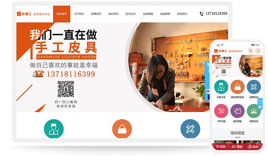 北京今日阳光科技发展有限公司
